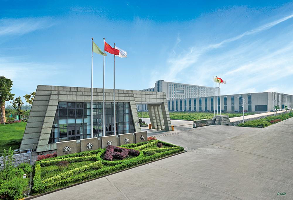 Folienproduktijon-Exklusivpartner-Zhongda-